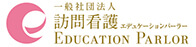 Education Parlorへのリンク